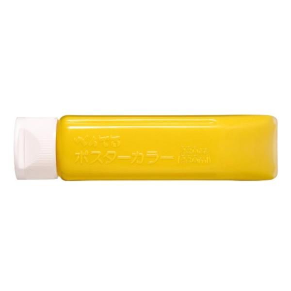 (業務用50セット) ぺんてる ポスターカラークラス用/水彩絵具 【230mL】 チューブ入り YNG3T12 黄