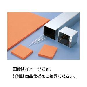 (まとめ)シリコンスポンジ SS48×48×10mm【×20セット】