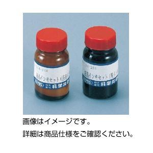 (まとめ)液晶インクセット【×3セット】
