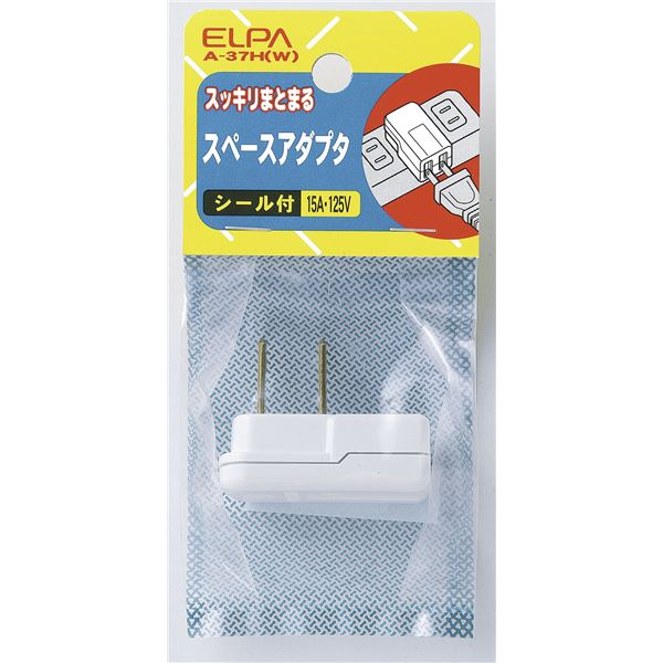 (業務用セット) ELPA スペースアダプタ A-37H(W) 【×30セット】