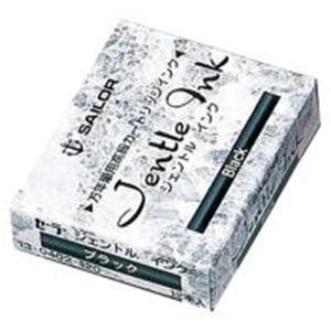 (業務用100セット) セーラー万年筆 スペアインク 13-0402-120 黒 12本