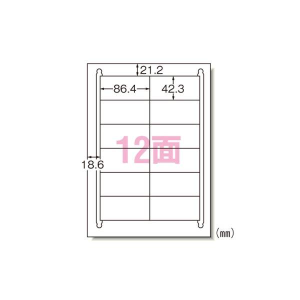 (業務用セット) エーワン ラベルシール〈インクジェット〉 マット紙(A4判) 100枚入 28920 【×2セット】