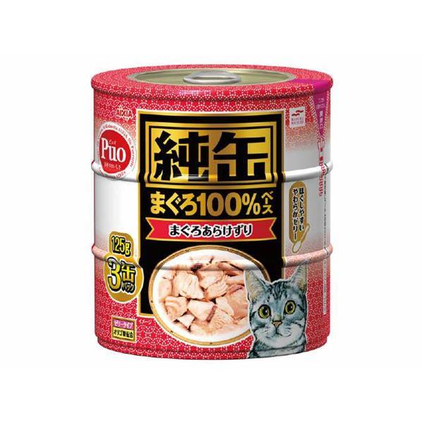 (まとめ)アイシア 純缶 まぐろあらけずり125g×3P 【猫用・フード】【ペット用品】【×18セット】