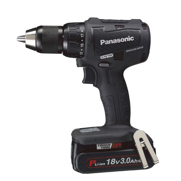Panasonic(パナソニック) EZ79A2PN2G-B 18V充電振動ドリル&ドライバー(黒)