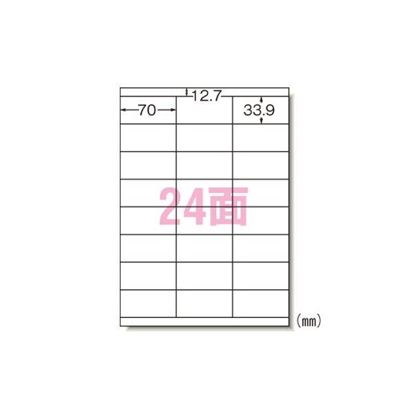 (業務用セット) エーワン ラベルシール〈インクジェット〉 マット紙(A4判) 100枚入 28936 【×2セット】