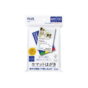 (業務用50セット) プラス IJ用紙マットはがき IT-100P-MC 100枚