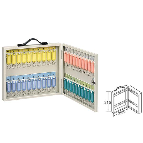 ワールドキーボックス/鍵収納箱 【携帯・壁掛け兼用型/40本掛用】 スチール製 水上金属 K-40