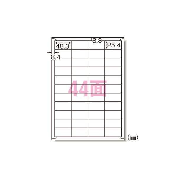 (業務用セット) エーワン ラベルシール〈インクジェット〉 マット紙(A4判) 100枚入 28944 【×2セット】
