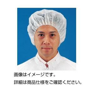 (まとめ)キーメイトキャップ T-600(100枚入)【×5セット】