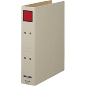 (業務用5セット) キングジム 保存ファイルドッチ 4075 A4S 50mm灰赤20冊