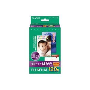 (業務用40セット) 富士フィルム FUJI 光沢仕上げハガキ C2120N 120枚