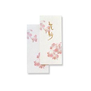 (業務用100セット) アピカ 一筆箋 花妙 セン401