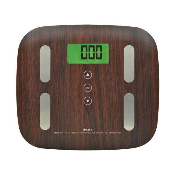 (まとめ)DRETEC 木目調 体重体組成計 ダークウッド 誰がのっているか自動判別する BS-244DW【×2セット】