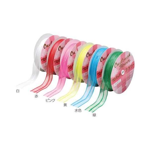 (業務用20セット) 銀鳥産業 フラワーリボン 24mm幅x20m ピンク