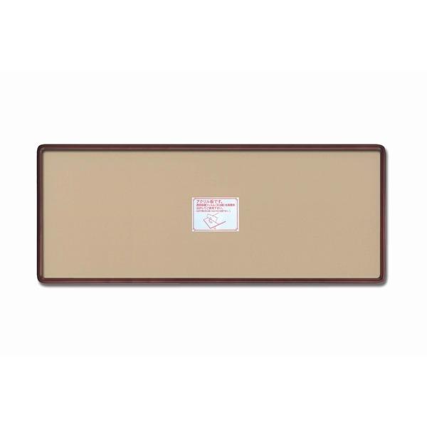 【長方形額】木製フレーム 角丸仕様・縦横兼用 ■角丸長方形額(900×300mm)ブラウン/セピア