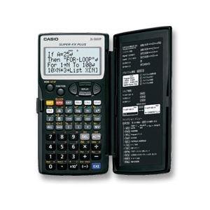 カシオ計算機 プログラム関数電卓 (407関数・28500バイト) FX-5800P-N