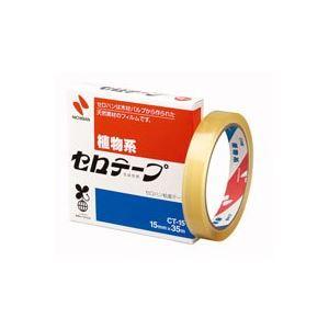 (業務用100セット) ニチバン セロテープ CT-15 15mm×35m