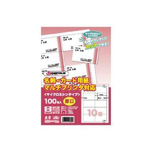 (業務用20セット) ジョインテックス 名刺カード用紙厚口100枚 A058J