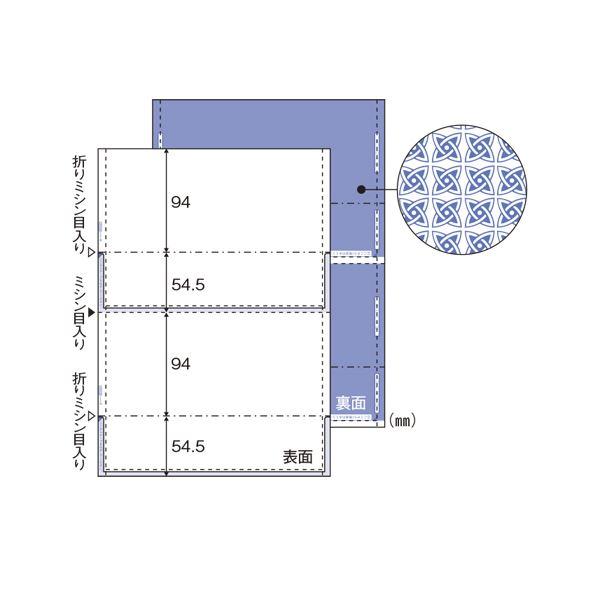 ヒサゴ マルチプリンタ帳票 A4 裏地紋 2面 密封式 350枚入 BP2009TZ