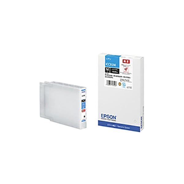 (業務用3セット) 【純正品】 EPSON エプソン インクカートリッジ 【ICC93M シアン】 Mサイズ