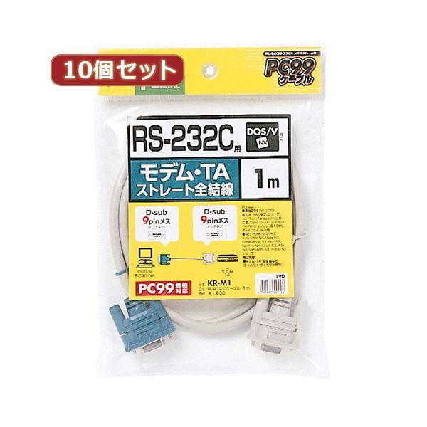 DOS/Vパソコンとモデム等の機器と接続するケーブル。 10個セットサンワサプライ RS-232Cケーブル(モデム・TA用・1m) KR-M1X10〔沖縄離島発送不可〕