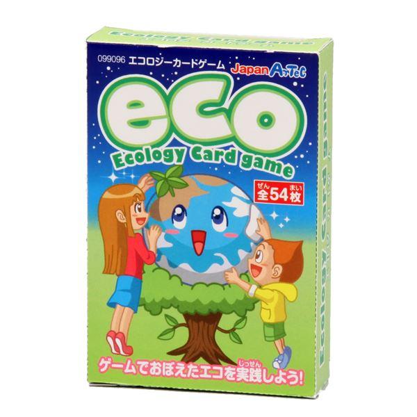 (まとめ)アーテック エコロジーカードゲーム 【×40セット】