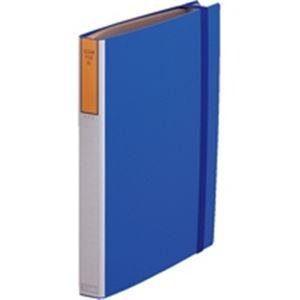 (業務用5セット) キングジム クリアファイル/ポケットファイル 【A3/タテ型】 4穴 GL 154 ブルー(青)