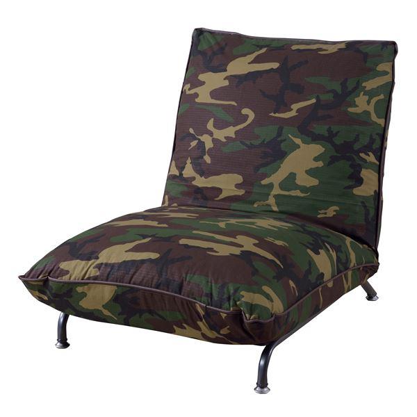 フロアローソファー/座椅子 【カモフラージュ柄】 42段階リクライニング