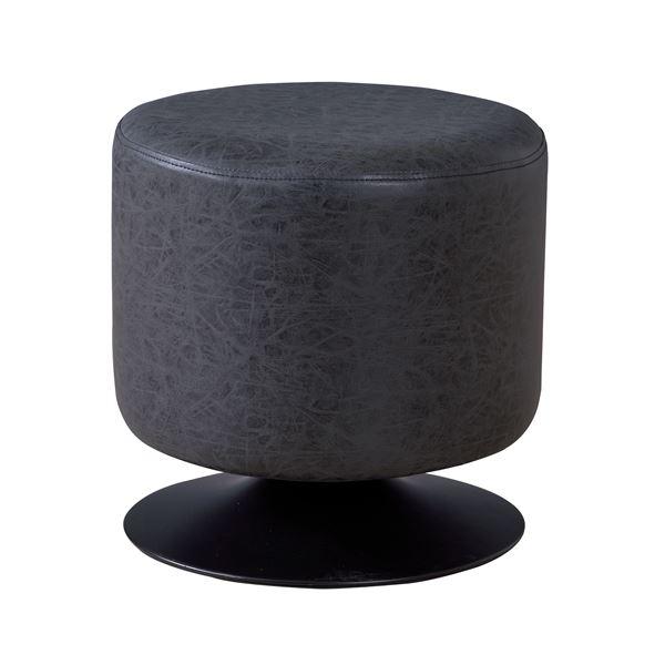 回転式ラウンドスツール/腰掛け椅子 【ブラック】 直径40cm 張地:ソフトレザー スチールフレーム