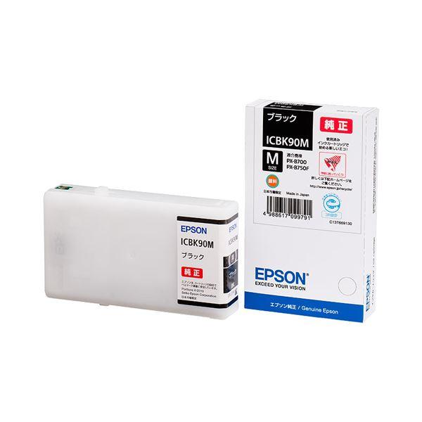 (まとめ) エプソン EPSON インクカートリッジ ブラック Mサイズ ICBK90M 1個 【×3セット】