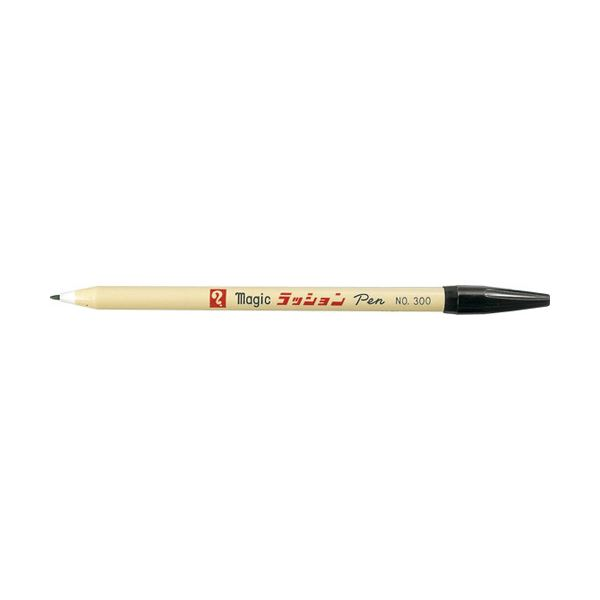 (業務用20セット) 寺西化学工業 ラッションペン M300-T1 細字 黒 10本