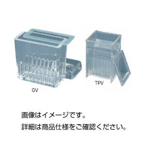 (まとめ)染色バット TPV【×10セット】