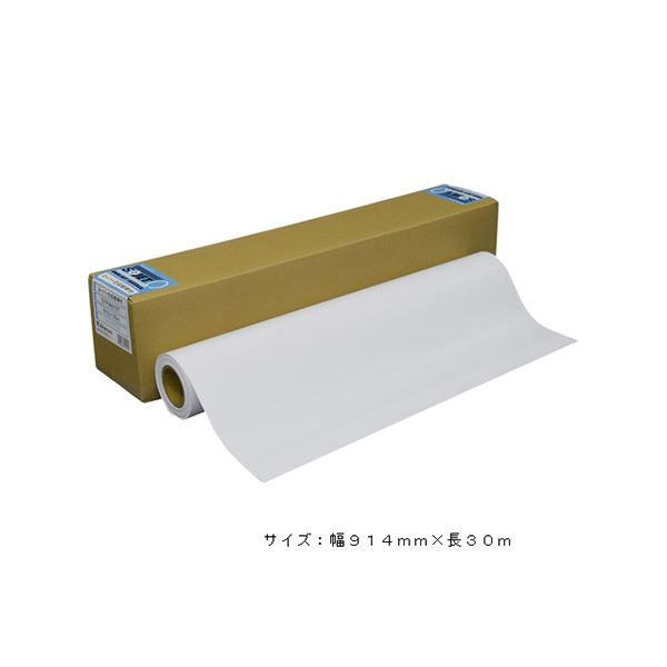 桜井 インクジェット スーパー合成紙糊付 914mm×30m SYPM914T