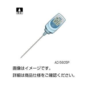 (まとめ)防水型熱電対温度計 AD-5605P【×3セット】