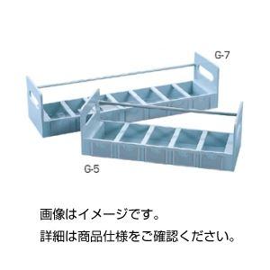 (まとめ)染色バット台 G-5 350×140×115mm【×3セット】