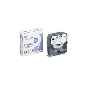(業務用70セット) マックス レタツインテープ LM-TP305W 白 5mm×8m