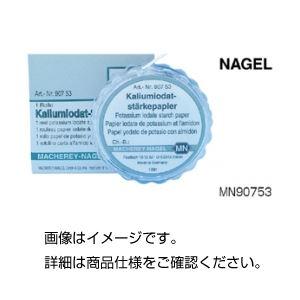 (まとめ)ヨウ素酸カリウムでんぷん試験紙 MN90753【×10セット】
