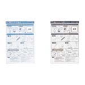 (業務用200セット) 銀鳥産業 クリヤープラ板 392-041 P102 0.2mm厚