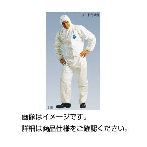(まとめ)タイベックソフトウェアII型 フード付続服 II【×20セット】