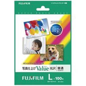 (業務用50セット) 富士フィルム FUJI 画彩 写真仕上げValue WPL100VA L判 100枚