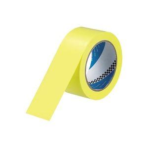 (業務用30セット) 寺岡製作所 ラインテープ 340 黄 50×20, マルコ海苔 3319db26