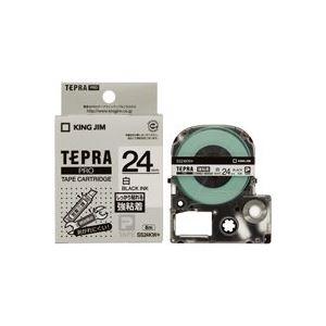 (業務用30セット) キングジム テプラ PROテープ/ラベルライター用テープ 【強粘着/幅:24mm】 SS24KW ホワイト(白)