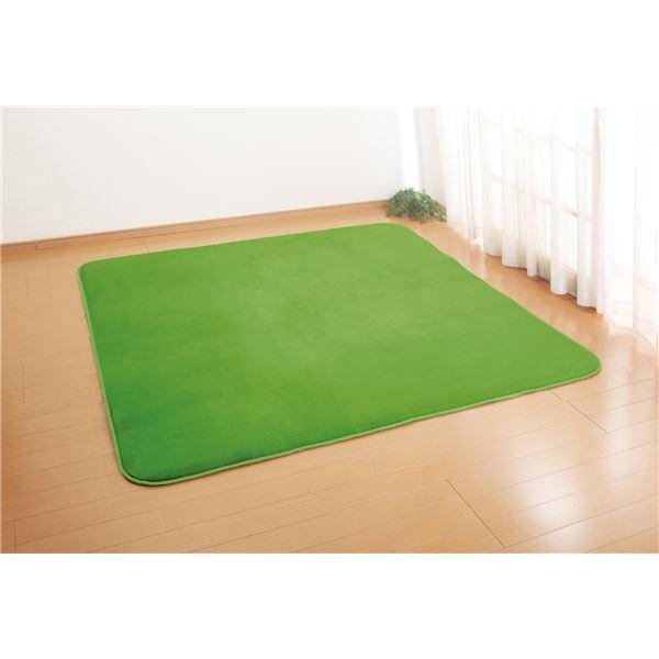 洗える高反発フランネルラグ185×235cm グリーン【代引不可】