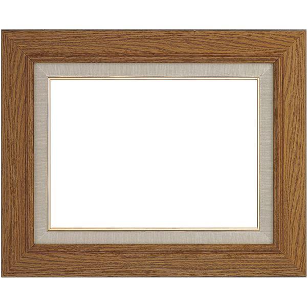 シンプル仕様 油絵額縁/油彩額縁 【P20 チーク】 表面カバー:アクリル 木製