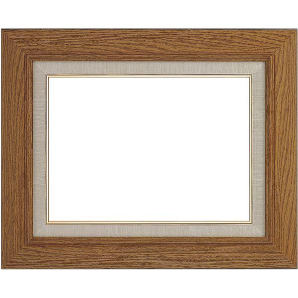 シンプル仕様 油絵額縁/油彩額縁 【P30 チーク】 表面カバー:アクリル 木製