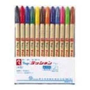 (業務用50セット) 寺西化学工業 水性サインペン/ラッションペン 【細字/12色セット】 M300C-12