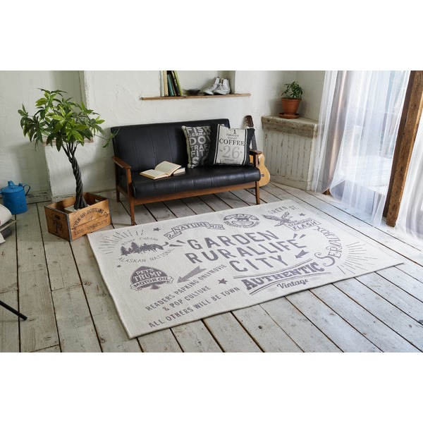 ゴブランシェニール ラグマット/絨毯 【130cm×190cm チャコール】 長方形 洗える スミノエ 『ルーラル』 〔リビング〕【代引不可】