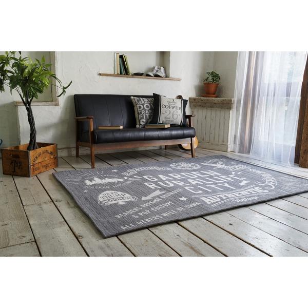 ゴブランシェニール ラグマット/絨毯 【130cm×190cm グレー】 長方形 洗える スミノエ 『ルーラル』 〔リビング〕【代引不可】