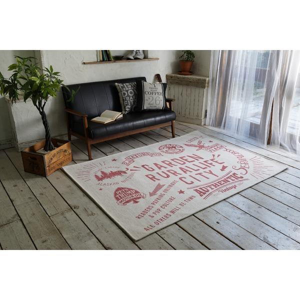 ゴブランシェニール ラグマット/絨毯 【190cm×190cm ピンク】 正方形 洗える スミノエ 『ルーラル』 〔リビング〕【代引不可】