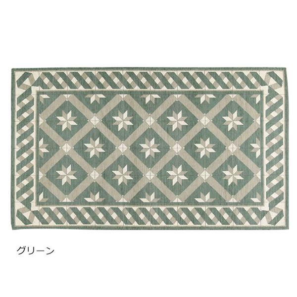 オシャレなゴブランシェニールラグ・マット(アリエス)(カーペット・絨毯) 【約130×190cm】 グリーン